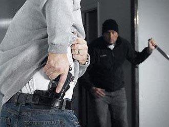 Пневматическое оружие для самообороны