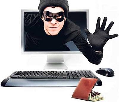 Мошенники в сети интернет