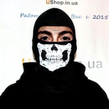 Купить балаклаву с черепом в Украине