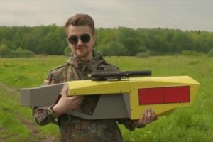Электромагнитная винтовка Ступор Россия
