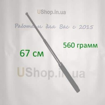 Телескопическая дубинка ASP 5.11 – 26″ закаленная сталь